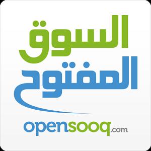 Photo of موقع السوق المفتوح يدعم التجارة الإلكترونية