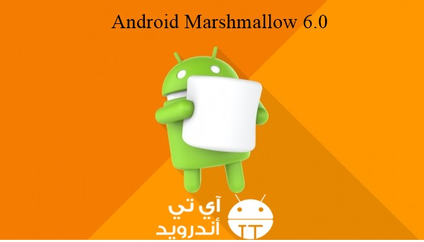 Photo of روم AOSP Marshmallow 6.0 اندرويد مارشميلو معدل للجالكسي اسI9505 4