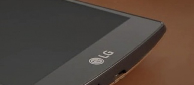 Photo of تسريب تصميم هاتف LG G5