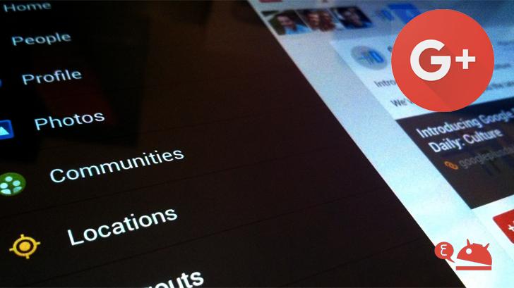 Photo of تطبيق Google Plus يتحصل على تحديث جديد