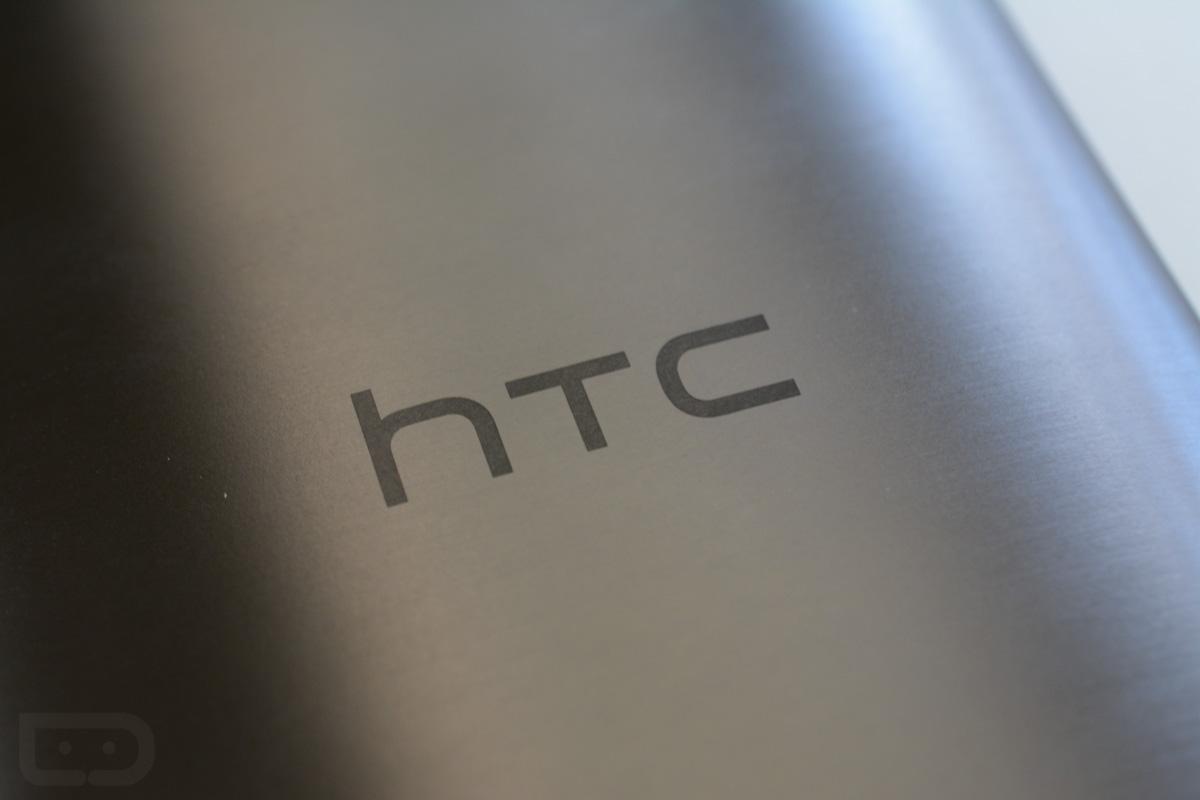 Photo of [تسريب] صور تظهر الشكل الحقيقي للهاتف HTC 10 القادم