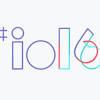 Photo of بدأ التسجيل على مؤتمر كوكل I/O لهذه السنة