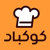 Photo of [كوكباد] التطبيق الأفضل في الوصفات و الطبخ #هدية_رمضان