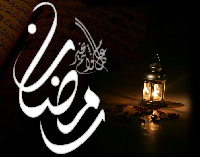 Photo of اهم التطبيقات التي يجب تثبيتها واستخدامها في شهر رمضان .. رمضان كريم