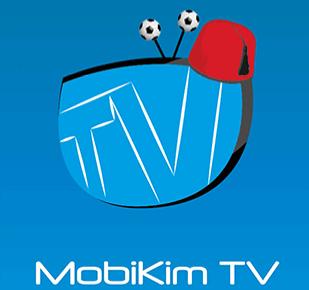 Photo of (جديد) افضل تطبيق لمشاهدة باقة bein sports والكثير من قنوات الافلام والمسلسلات العالمية والعربية بجودة عالية