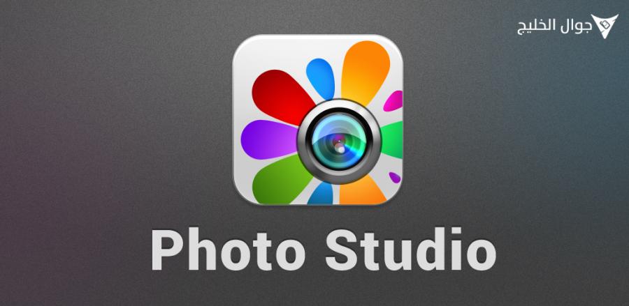 Photo-Studio-PRO-900x439