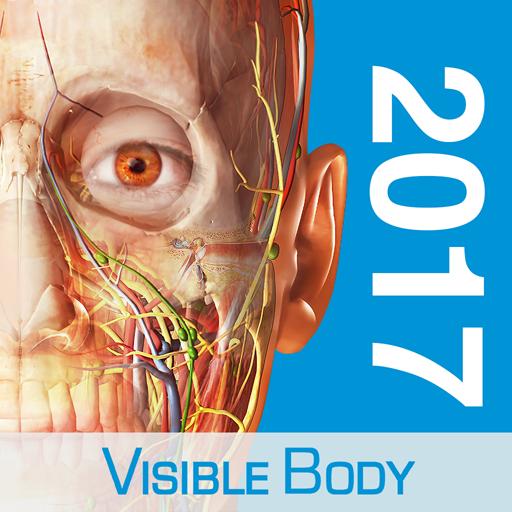 Photo of اطلس تشريح جسم الانسان Human Anatomy Atlas 2017 النسخة الكاملة