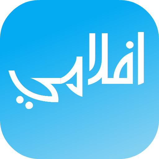 Photo of تطبيق افلامي لمشاهدة وتحميل الافلام العربية والاجنبية