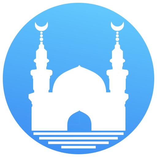 Photo of تطبيق أذان برو مسلم | النسخة المدفوعة