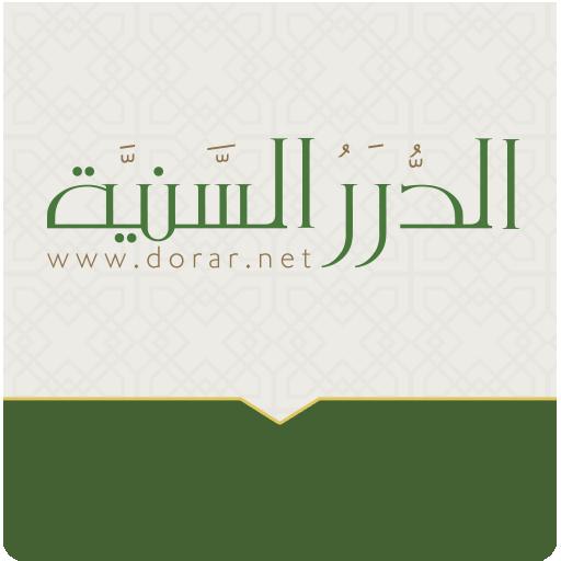 Photo of تطبيق فقه العبادات | النسخة المدفوعة