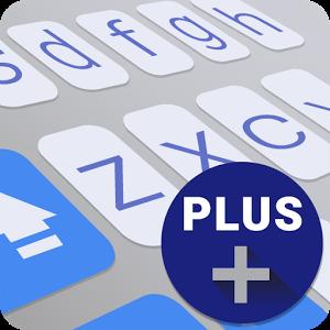 Photo of [تطبيق] كيبورد اي تايب بلس الشهير النسخه المدفوعة ai.type keyboard Plus + Emoji