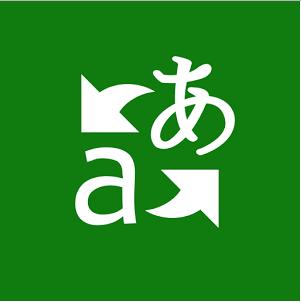 Photo of تطبيق | Microsoft Translator v2.33.115 أفضل تطبيق ترجمه