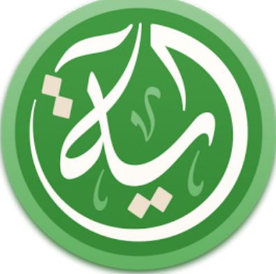 Photo of تطبيق | Ayah 4.0.2 من افضل تطبيقات القرآن الكريم