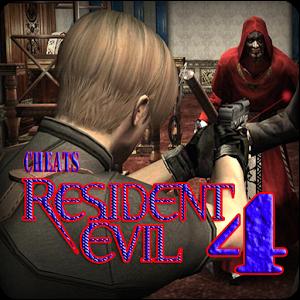 Photo of لعبة الشر المقيم Resident evil 4
