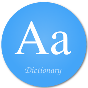 Photo of تطبيق القاموس English Dictionary-offline