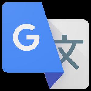 ترجمة جوجل بدون نت Google Translate 2017