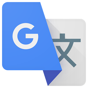 Photo of ترجمة جوجل بدون نت Google Translate 2017