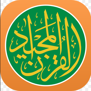 Photo of تطبيق| Quran Majeed v2.9.1 Premium لتلاوه و تفسير القران الكريم