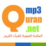 Photo of تطبيق MP3 Quran – V 1.0 افضل تطبيق للاستماع الى اذاعات القرآن الكريم لجميع المشايخ