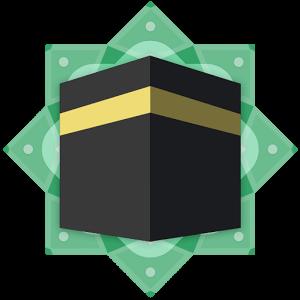 Photo of تطبيق iPray: Prayer Times & Qibla للتذكير بمواعيد الصلاه و اتجاه القبله مجاني لفتره محدوده