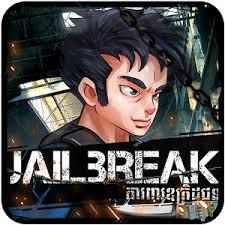 Photo of لعبة JAILBREAK The Game المأخوذة من مسلسل Prison Break