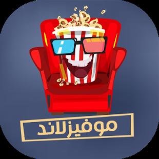 Photo of تطبيق Moviz Land لمشاهده احدث الافلام و المسلسلات و العروض