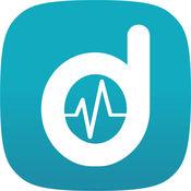 Photo of تطبيق DrZone -Online Doctors Booking لحجز مواعيد مع الأطباء عن طريق الإنترنت