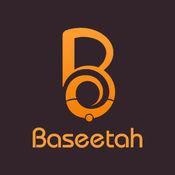 Photo of تطبيق بسيطة Baseetah لتقديم خدمات الصيانة لتلبية احتياج الأشخاص بالسعودية