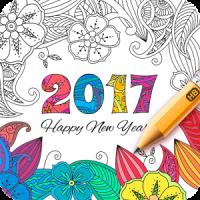 Photo of تطبيق Coloring Book 2017 لتحويل الهاتف الى كتاب تلوين