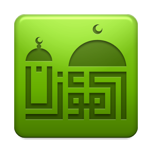 Photo of تحميل تطبيق المؤذن لمعرفة مواقيت الصلاة على هواتف اندرويد