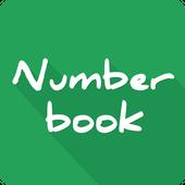 Photo of تحميل تطبيق معرفة هوية المتصل نمبربوك numberbook لهواتف اندوريد