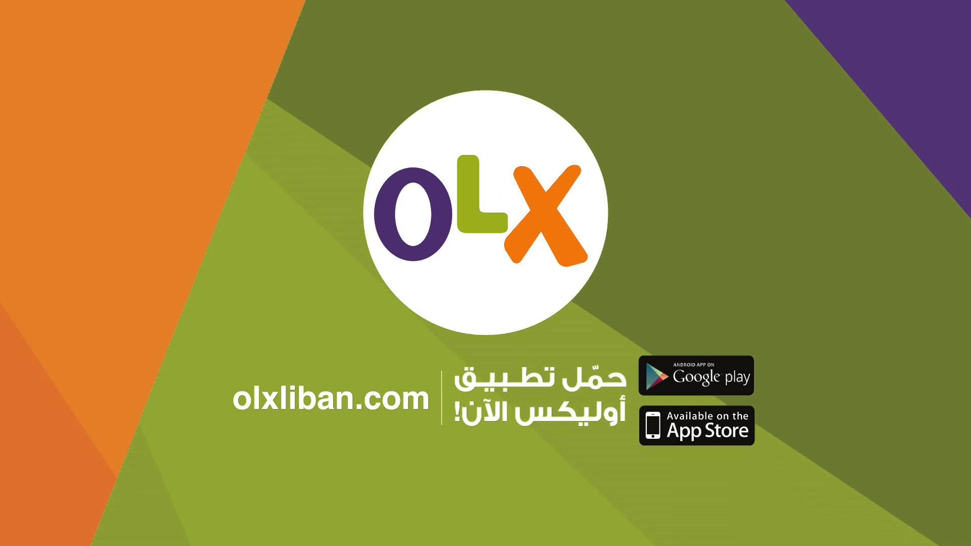 Photo of تحميل تطبيق أوليكس OLX لهواتف اندرويد للبيع والشراء