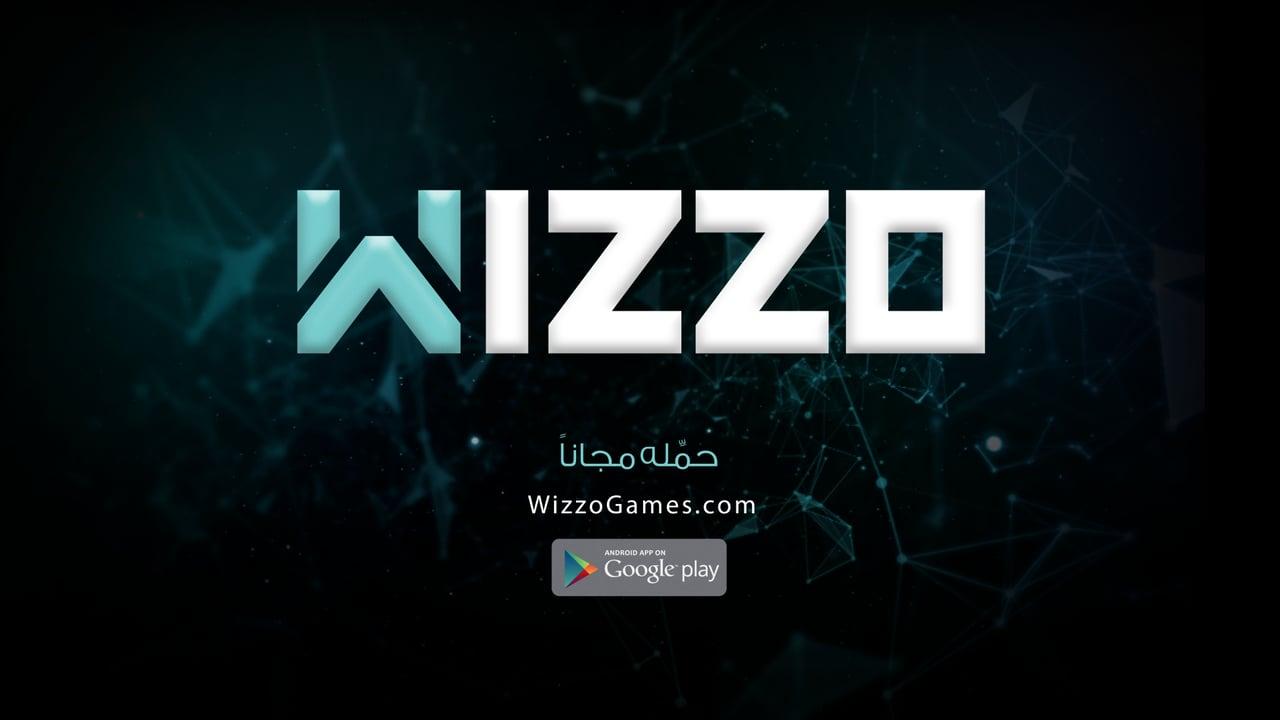 Photo of تحميل تطبيق ويزو WIZZO لهواتف اندرويد