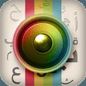 Photo of تحميل تطبيق InstArabic للكتابة على الصور بالخط العربي