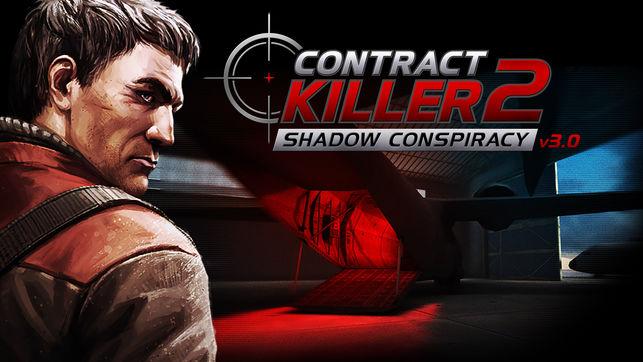 تحميل لعبة الأكشن CONTRACT KILLER 2 لهواتف اندرويد