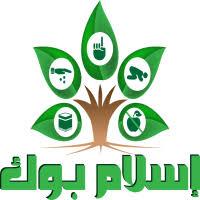 Photo of تحميل تطبيق Islambook – إسلام بوك على هواتف اندرويد