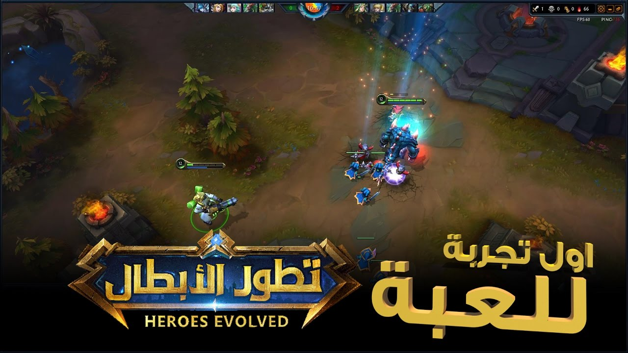 Photo of تحميل لعبة التحدي Heroes Evolved على هواتف اندرويد