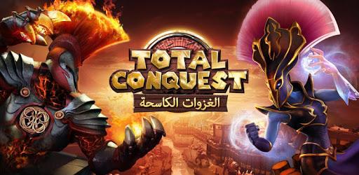 Photo of تحميل لعبة الغزوات الكاسحة Total Conquest للاندرويد