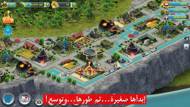 Photo of تحميل لعبة البناء Building Sim للاندرويد