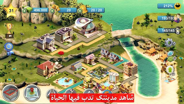 Photo of تحميل لعبة البناء City Island 4 للاندرويد كاملة
