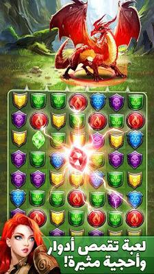 تحميل لعبة الاستراتيجية والمغامرات Empires and Puzzles: RPG Quest للاندرويد كاملة