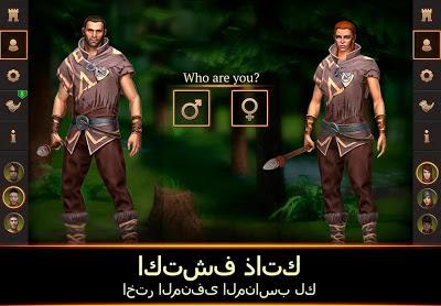 Photo of تحميل لعبة المغامرات والبقاء Stormfall: Saga of Survival للاندرويد