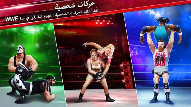 تحميل لعبة المصارعة الحرة WWE Mayhem للاندرويد كاملة