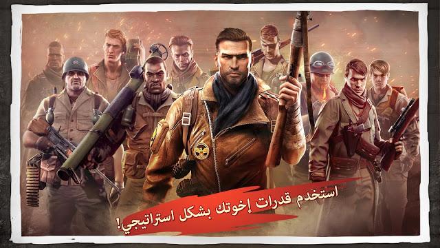 Photo of تحميل لعبة أبناء الحرب Brothers in Arms للاندرويد كاملة