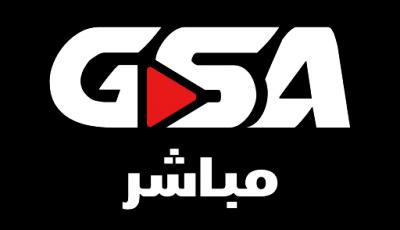 تحميل تطبيق GSA Live لمشاهدة مباريات الدوري السعودي مجاناً على آيفون