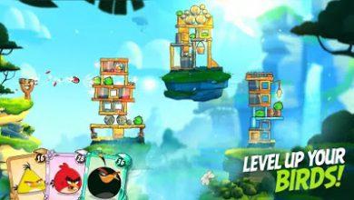 Photo of تحميل تحديث لعبة الطيور الغاضبة Angry Birds 2 للاندرويد