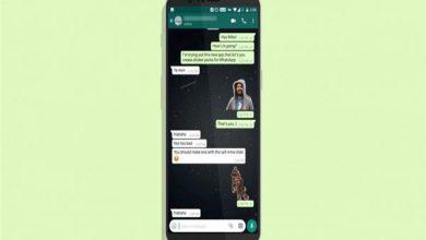 Photo of تحميل تطبيق تحويل الصور إلى ملصقات واتس اب