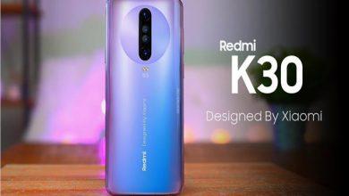 Photo of مواصفات هاتف شاومي Redmi K30الجديد