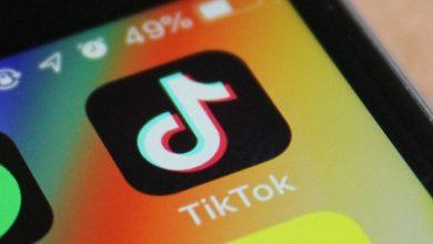 Photo of طرقة الربح من تطبيق تيك توك Tik Tok