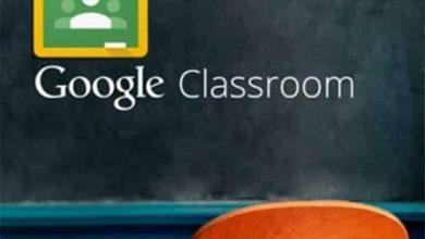 Photo of تطبيق جوجل كلاس روم Google Classroom للتعليم عن بعد
